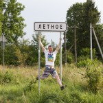 "The closest village name ""Flying"" ~ Название близлежащей деревни"