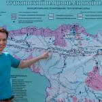Kyren city on the map of Tunka valley ~ Кырен на карте Тункинской долины