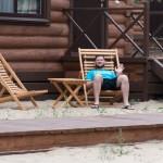Kirill ~ Кирилл