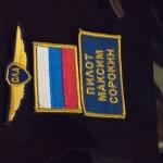 Maksim's new stripes ~ Максовы заслуженные нашивки
