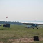 Control tower of Kharantsy ~ Стартовый командный пункт Харанцов