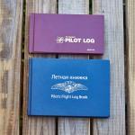 Our logbooks ~ Наши лётные книжки