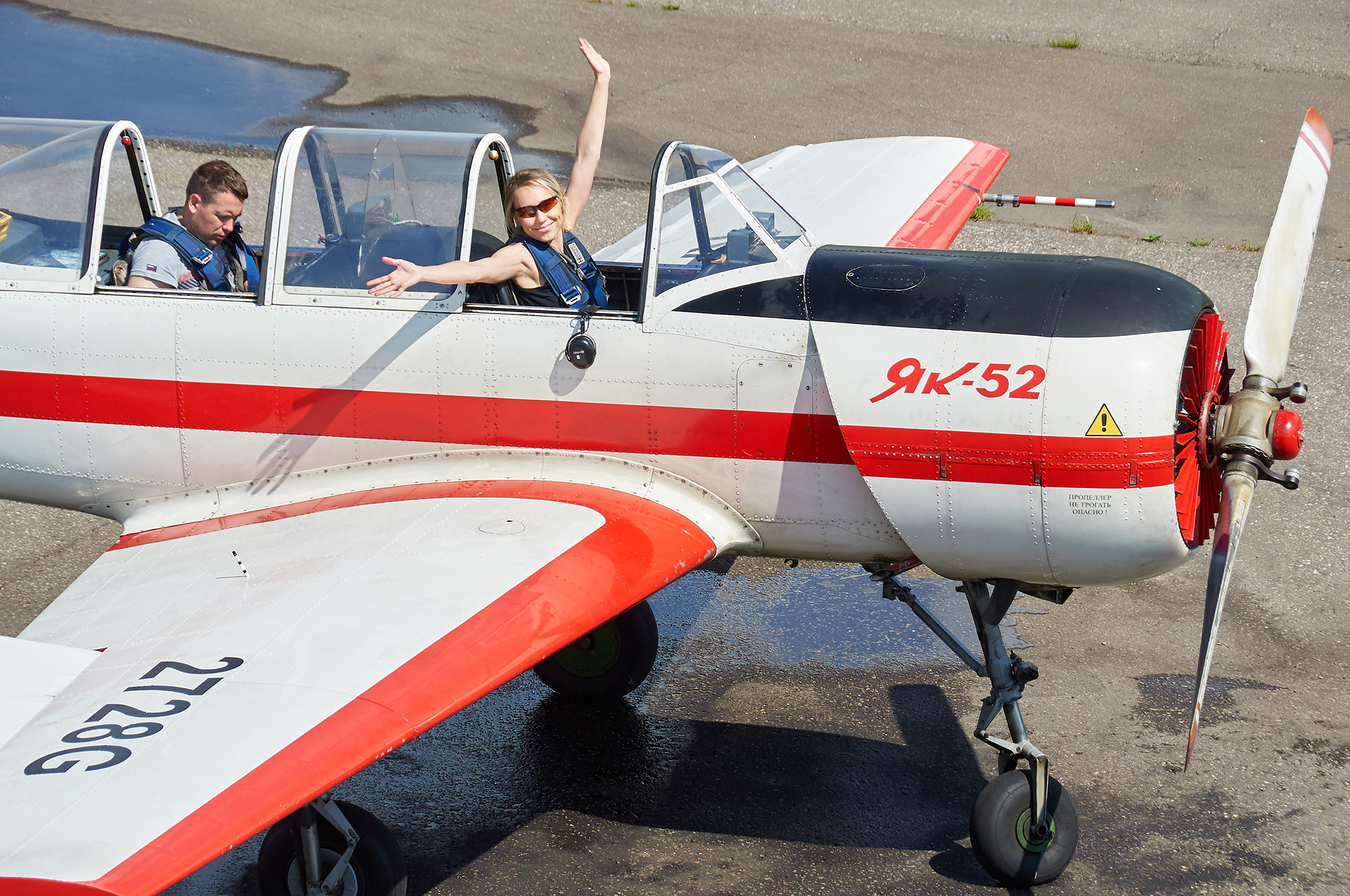 First training flight in the Yak-52 ~ Первый тренировочный полёт на Як-52