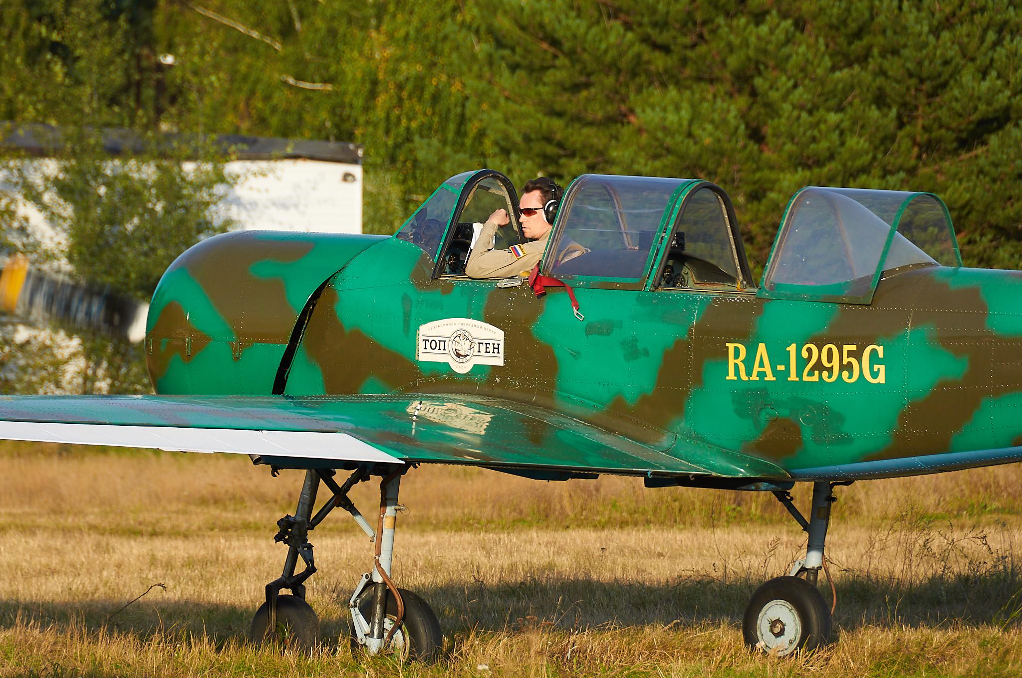Andrey in a rented Yak-52 ~ Андрей в арендованном Як-52