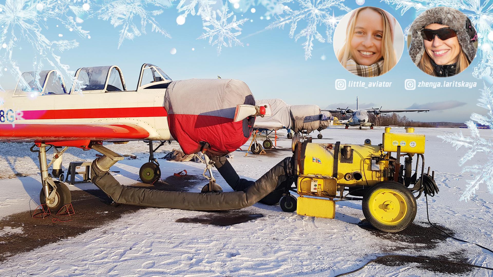 Flying in the winter time - Особенности зимних полётов