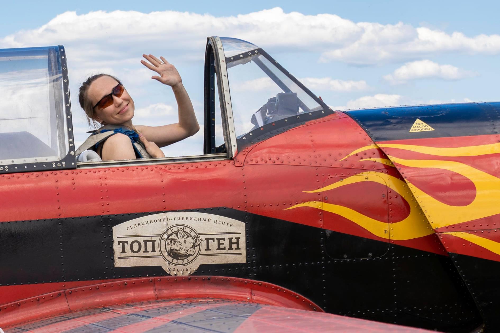 Aerobatic competition judging - Судейство пилотажных соревнований