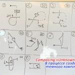 Composing a dark program ~ В процессе создания темного комплекса